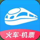 智行火车票2020旧版本下载v9.0.0