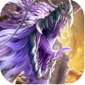邪风毒龙正版下载v1.0