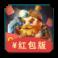 黄金矿工红包版下载v1.0