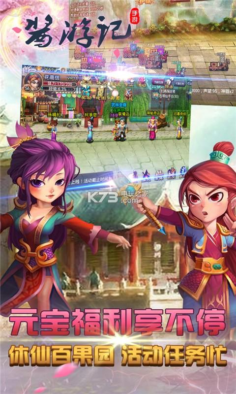 酱游记星耀版 v1.0 最新版下载 截图