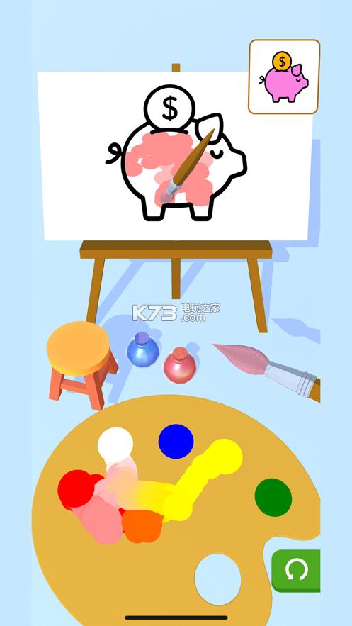 Color Mix 3D v1.0 游戏下载 截图