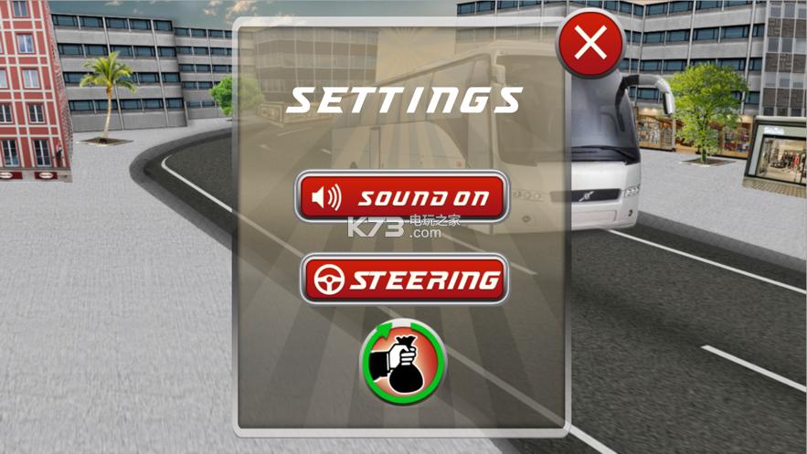 长途汽车教练模拟 v1.0 游戏下载 截图