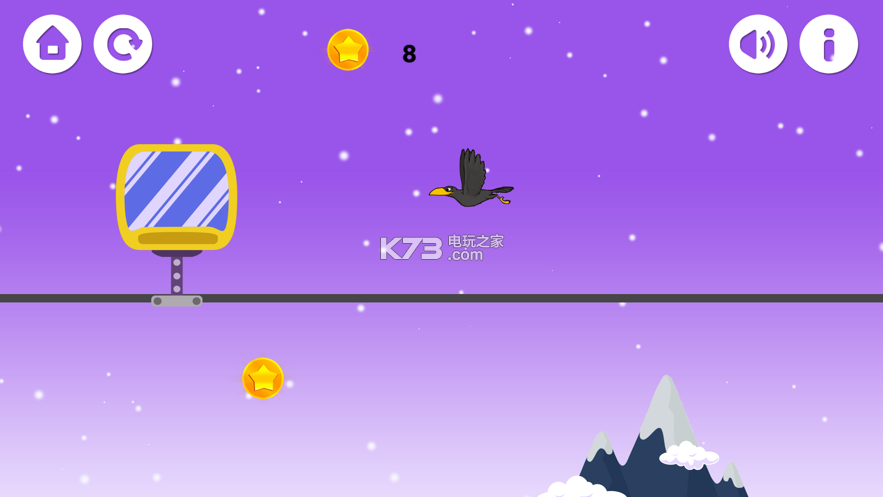 Ski Lift Mountain v1.0 下载 截图