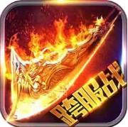 战场烽火神器正版下载v1.0