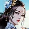 修仙启示录下载v1.0.0