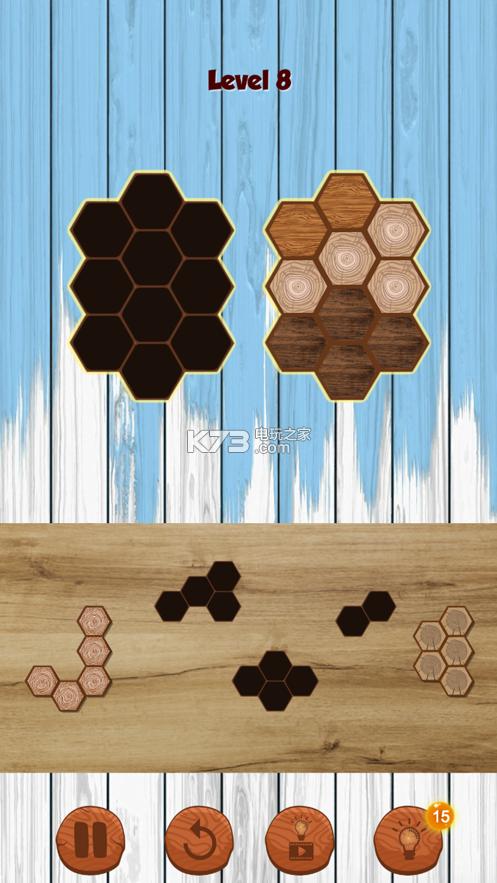 木质六角块拼图 v1.0 游戏下载 截图
