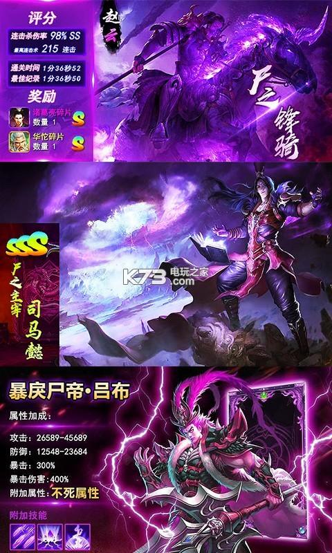 少年君王传福利版 v1.0 ios下载 截图