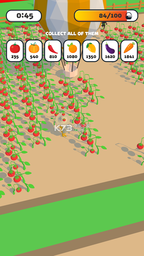 Farming.io v1.0 下载 截图