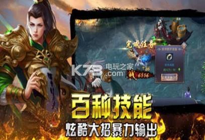 斬仙龍騰盛世 v1.0 正版下載 截圖