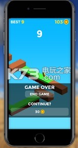 Super Bridges 2020 v1.0 下載 截圖