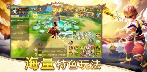 幻夢修仙路 v1.0 手游下載 截圖