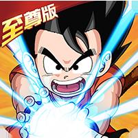 龙珠超至尊版手游下载v1.0.0