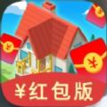 完美家园红包版下载v1.0