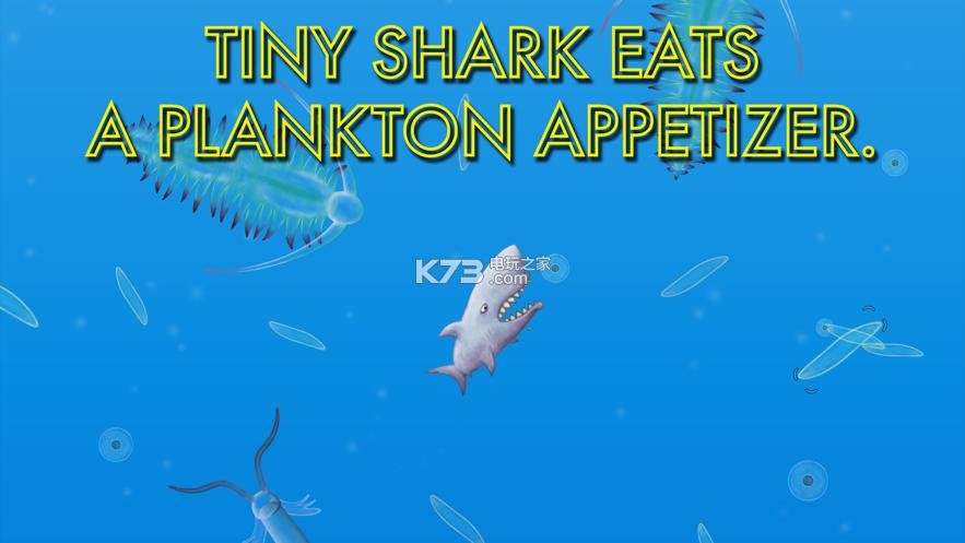 美味深海鯊魚版 v1.3.4 下載 截圖