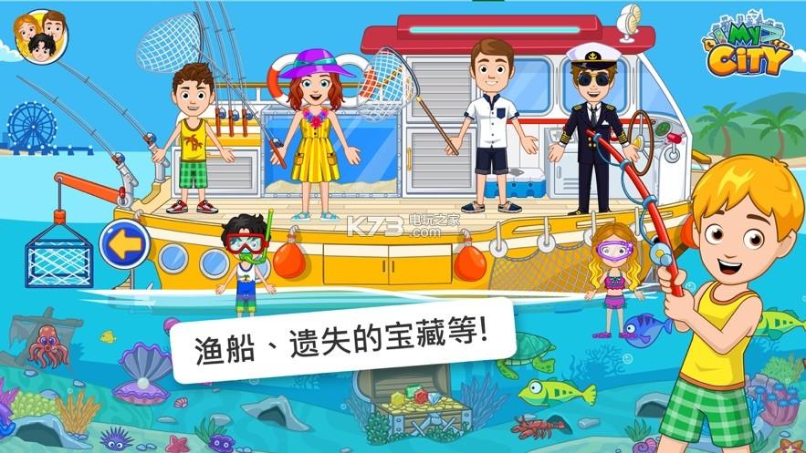 我的城市航船探險 v1.0 游戲下載 截圖