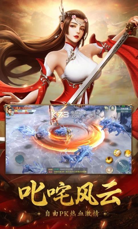 银蛇狂舞攻速传奇 v1.0 游戏下载 截图