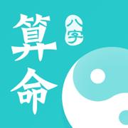 2020鼠年刘姓取名app下载v1.10