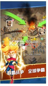生存冲突超级战争 v1.0.0 游戏下载 截图