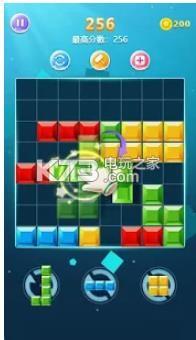 方塊旋轉消 v1.101 游戲下載 截圖