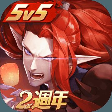 决战平安京oppo版下载v1.50.0