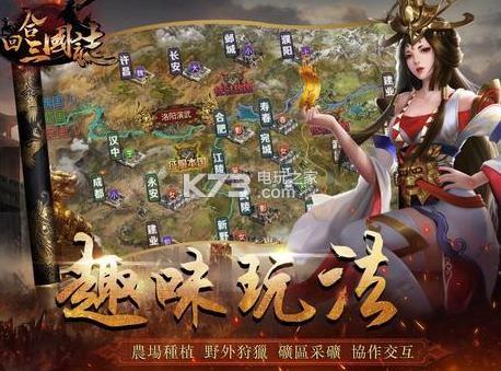 回合三国志online v1.0.0 游戏下载 截图