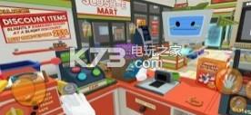 便利店工作模拟器 v1.0 下载 截图
