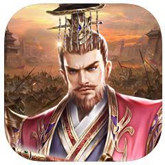真三国帝王霸业 v1.0.1 游戏下载