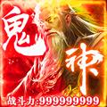 乱战三国超v版无限元宝服下载v1.0.0