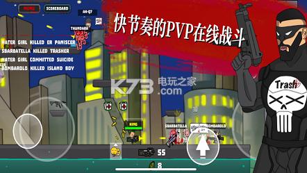 King of Trash v1.0 游戏下载 截图