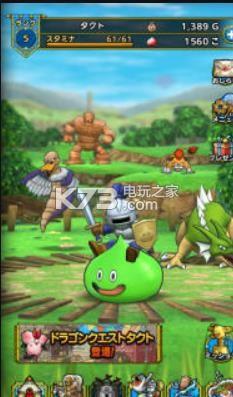 Dragon Quest Tact v1.0 手游 截图
