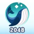 2048釣魚紅包版下載v1.0
