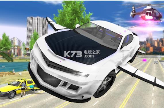 飞行汽车运输模拟器 v1.14 游戏下载 截图
