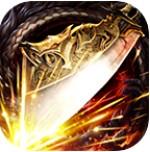 玄皇神器游戏下载v1.0