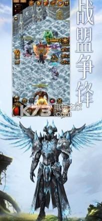 卓越之光英雄远征 v1.0 游戏下载 截图