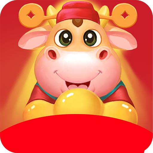 瘋狂養牛場游戲下載v1.0