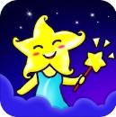 橡子星座app下载v2.5.0