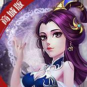 妖游记梦幻三界无限元宝满v版下载v1.0.0