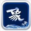 山海万象app下载v4.0.5