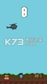 业余直升机 v1.1 游戏下载 截图