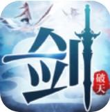 一剑破天神兽觉醒手游下载v1.0