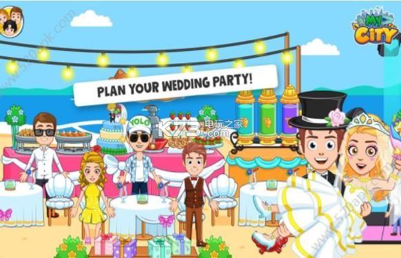 我的城市婚礼派对 v1.0 游戏下载 截图
