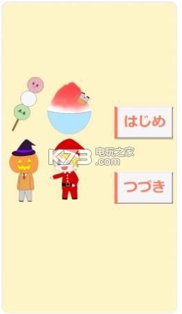 岛田商业食品损失 v1.0 游戏下载 截图