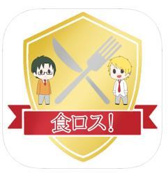 岛田商业食品损失 v1.0 游戏下载