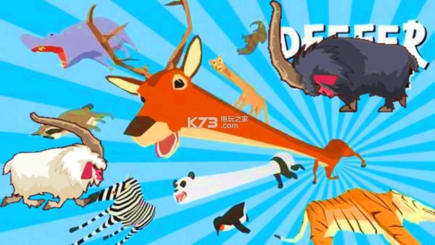 非常正常的鹿 v3.0 下载 截图