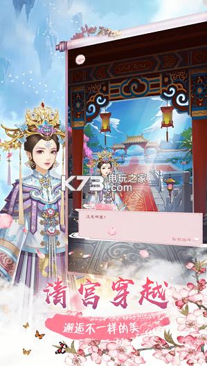 婉君的小跟班 v1.0 游戏下载 截图
