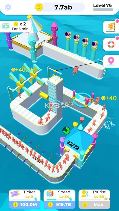 水上冲关大亨 v1.0.1 下载 截图