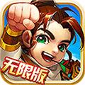雪刀群侠传无限版满v服下载v1.0