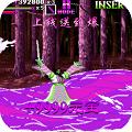 合战天下贺岁版无限元宝版下载v1.0.0