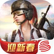 终结战场新春版下载v1.400019.371403