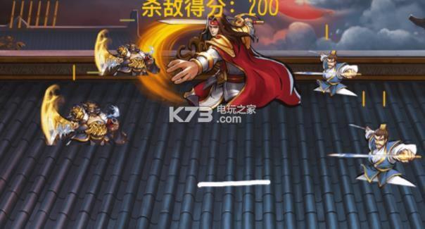 三国乱斗之英雄传 v1.0 游戏下载 截图